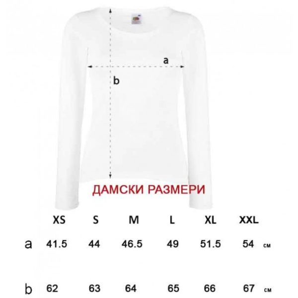 дамски размери блузи
