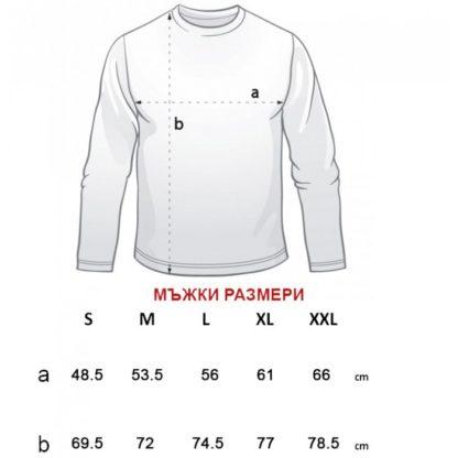 мъжки размери блузи