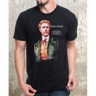 Тениска Васил Левски
