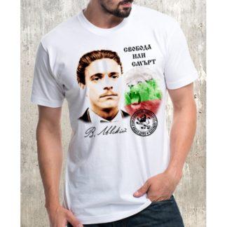 Универсална тениска Васил Левски