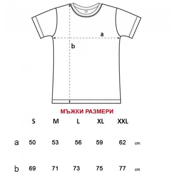 мъжки размери-тениски