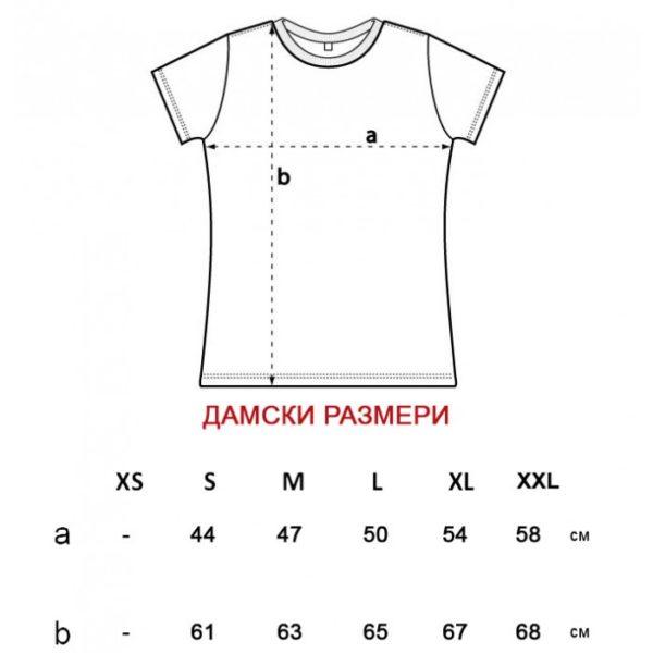 размери жени-тениски