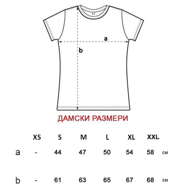 размери тениски за бременни