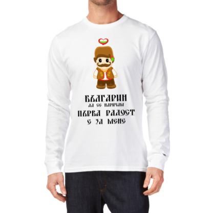 Мъжка блуза – Аз съм българче
