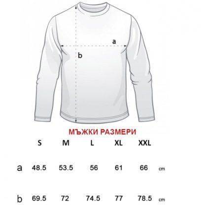 мъжки размер блузи 2