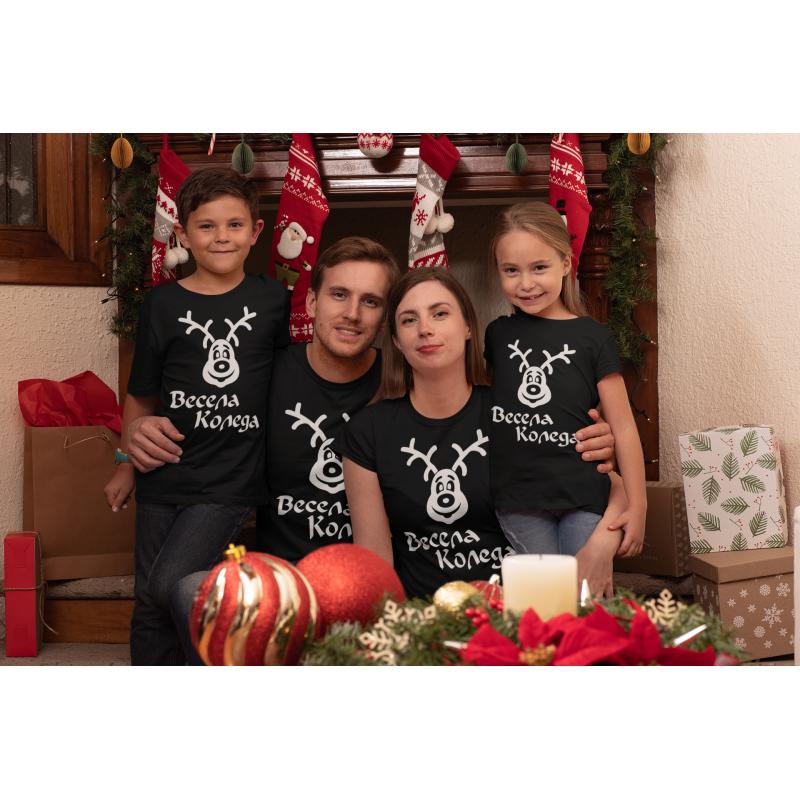Семеен коледен комплект – Весела Коледа