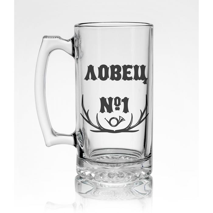 Стъклена халба за бира – ЛОВЕЦ №1