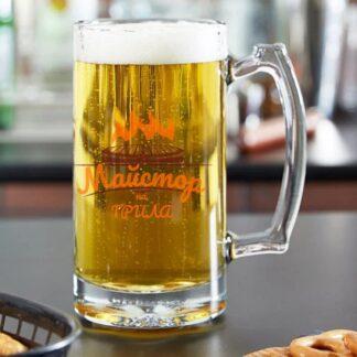 Стъклена халба за бира-МАЙСТОР НА ГРИЛА