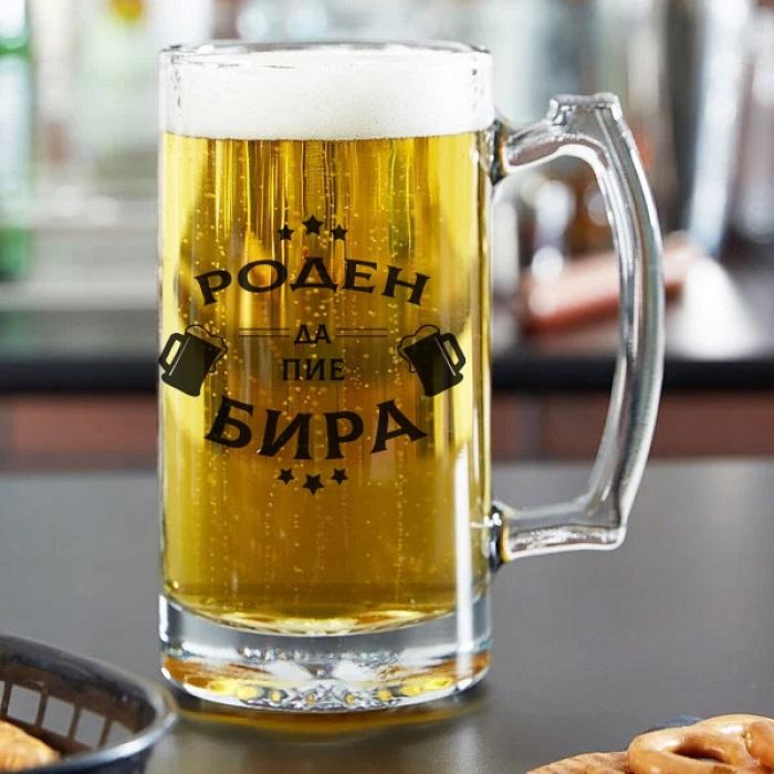 Стъклена халба за бира-РОДЕН