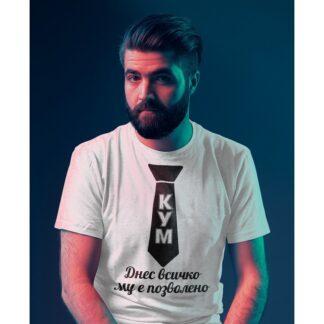 Тениска за ергенско парти – КУМ - ВРАТОВРЪЗКА